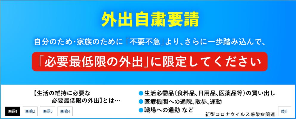 大阪 保育園 コロナ